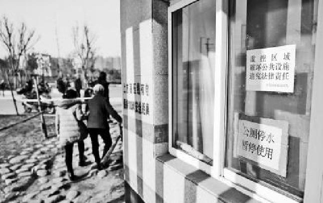 问诊郑州公厕新老症:公厕难方便 市民好憋屈