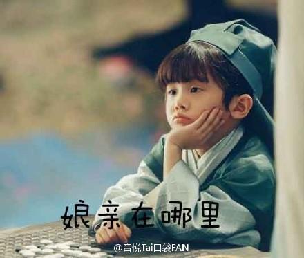 《三生三世十里桃花》剧情介绍糯米团子阿离萌