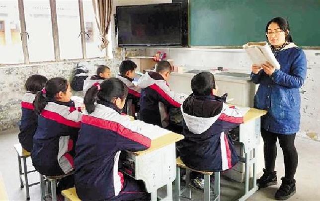 一位乡村女教师和她的24个学生
