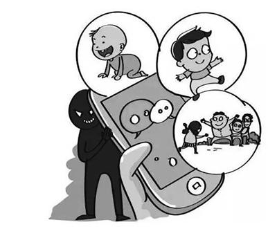 位置信息、自家孩子……朋友圈少晒五种信息