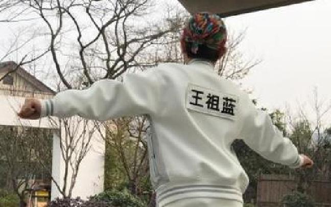 《奔跑吧》开录 王祖蓝郑恺陈赫晒微博