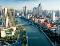 全国体育宣传工作会议在津召开