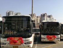 西咸公交对接公交361、362路今通车 两地零距离对接
