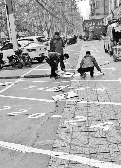 """鄭州首次嘗試給每個停車位編""""號"""""""