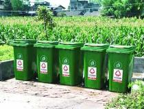 2016年陕西省农村生活垃圾收集率近六成 今年目标任务要达到75%