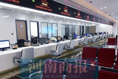 """河南自贸区郑州片区服务中心今天试运营 149个事项""""一口受理"""""""