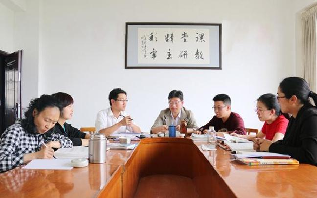 云南民大附中:老师也要交寒假作业