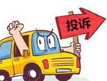 """劳动保障监察网上投诉平台正式开通 可网上""""维权"""""""