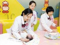 云南首家公立医院月子中心试营业