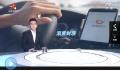 滴滴宣布专快车动态调价双重封顶 快车最高溢价29元