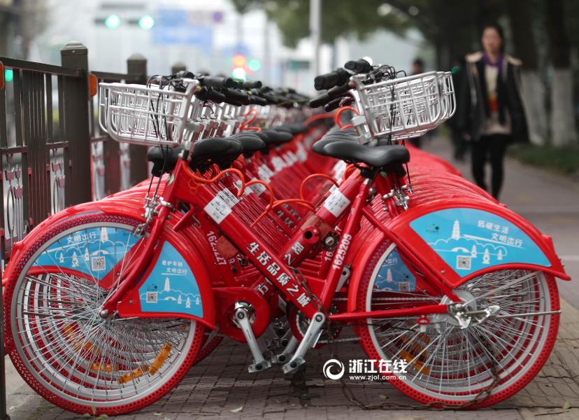"""杭州公共""""小红车""""也能扫码租车啦 全面推行24小时服务"""