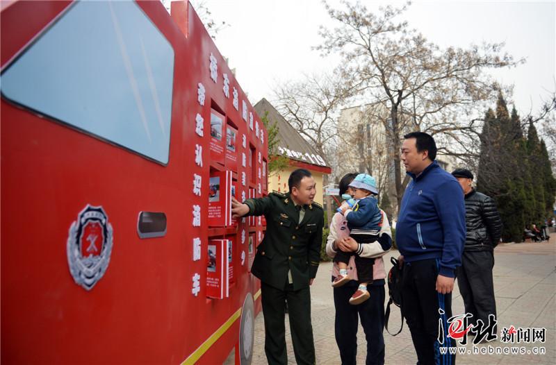邢台有了首个消防主题公园 寓教于乐亮点多(组图)