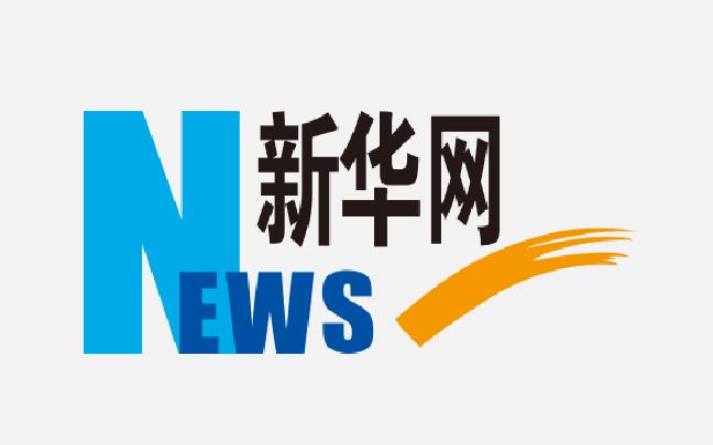 普洱茶马古道旅游景区入列全省重点文化产业项目库