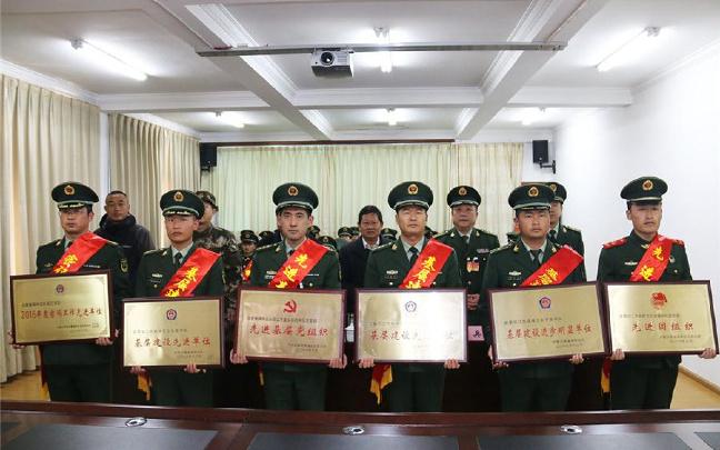 武警丽江森林支队召开2016年度总结表彰大会