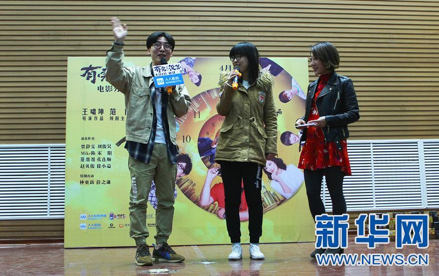 河北籍歌手王啸坤跨界执导影片 回家乡高校宣传