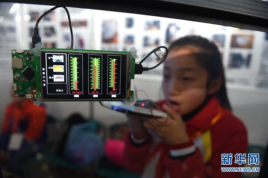小小少年 科技创新