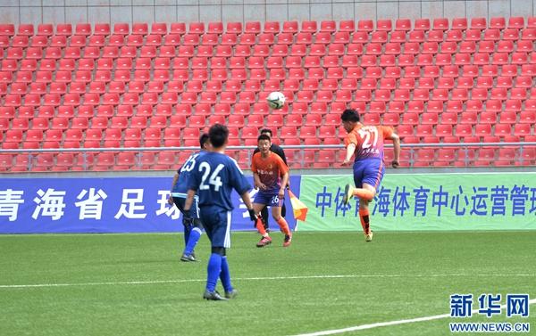 青海足球业余联赛踢出职业范儿