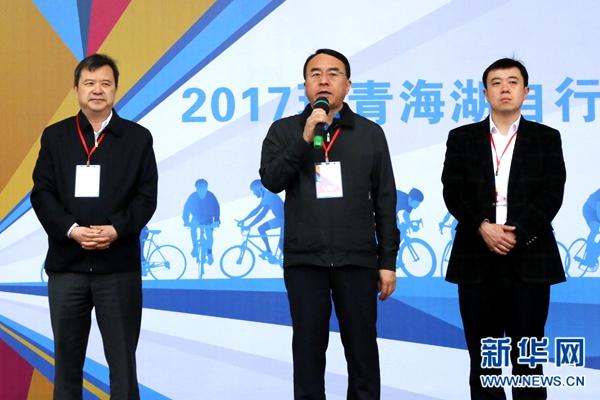 2017环湖联赛首战鹭岛 自行车运动热潮席卷全国