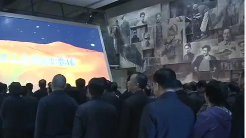 """沈阳市组织""""两委""""委员参观辽宁反腐倡廉展览馆"""