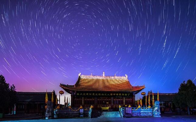 河南淮阳太昊陵的精美夜空
