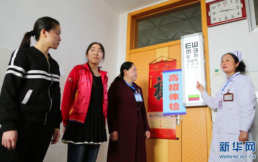 河南宝丰:2017年高考体检进行时