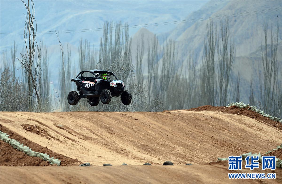 汽车——中国汽车越野巡回赛次日赛况