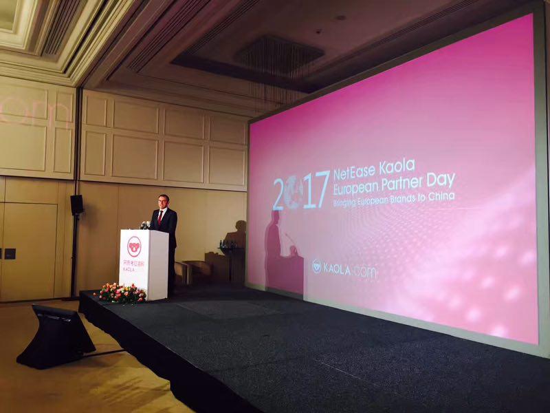 Eurocomfort首席销售总监Frank Ganse发表演讲