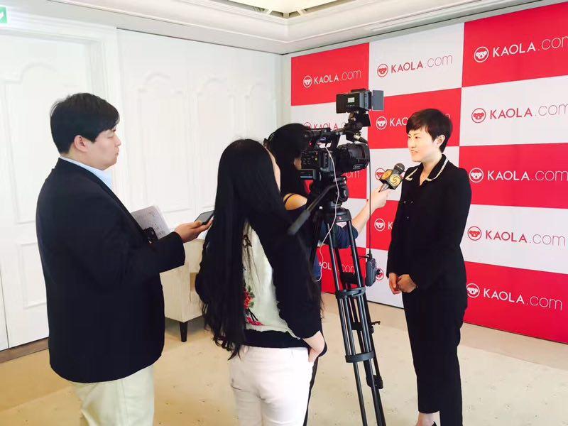 网易考拉海购CEO张蕾接受采访