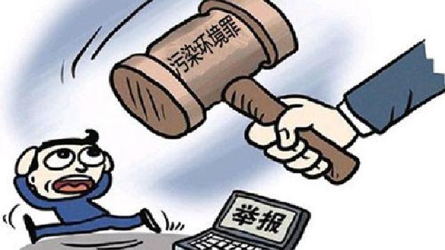 朝阳市环保部门严打污染源自动监控数据造假