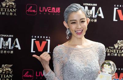 第21届全球华语榜中榜举行颁奖礼