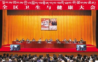 吴英杰:把人民健康放在优先发展的战略地位 加快健康西藏建设提高人民健康水平