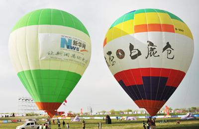 """白鹿原·白鹿仓上演""""空中华尔兹""""  家门口体验热气球之旅"""