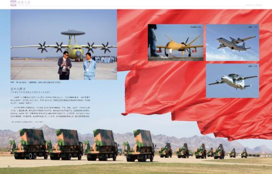 《安徽画报》正式复刊崭新面貌画说美好安徽