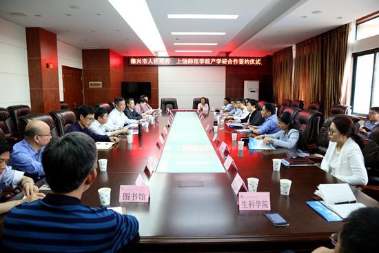 上饶师范学院与德兴市签署产学研战略合作协议