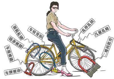 共享单车,如何骑得又稳又远?
