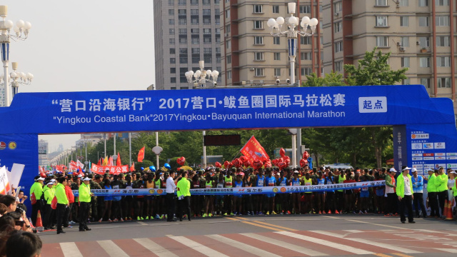 2017营口·鲅鱼圈国际马拉松赛精彩瞬间