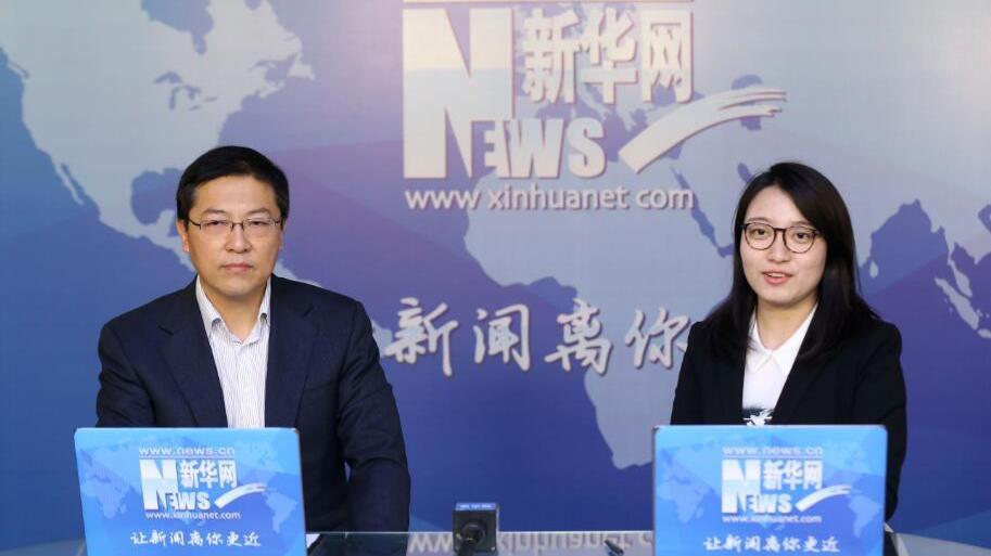 辽宁省国土资源厅党组成员、副厅长走进新华访谈间