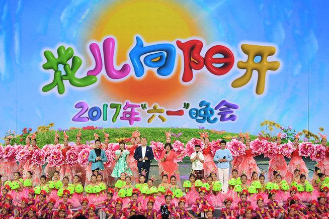 """《花儿向阳开》——2017年央视""""六一""""晚会"""