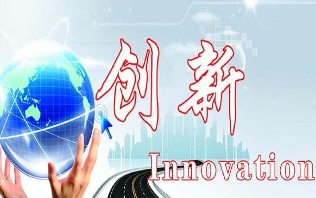 """黄河科技学院:构建""""三个体系""""精准培育创新型人才"""