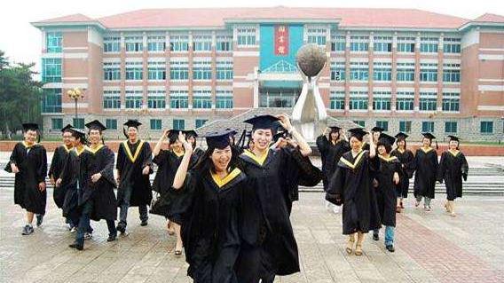 """辽宁工程技术大学建成14个""""国字号""""研究中心"""