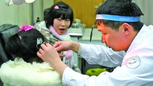 大连市儿童人工耳蜗植入手术及治疗纳入新农合统筹支付范围
