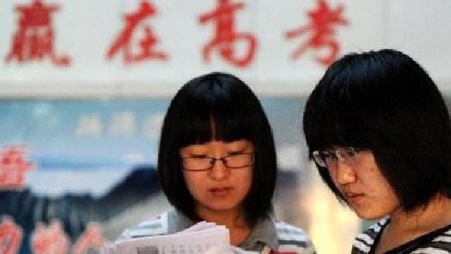 今年辽宁省共有17782名考生获高考加分资格