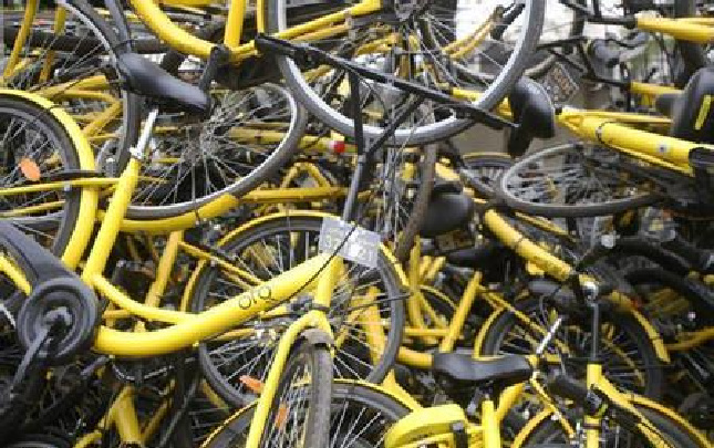 郑东新区探索管理办法 让共享单车走得更远