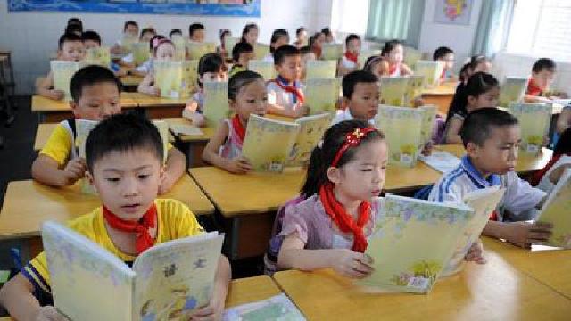 沈阳出台中小学教材教辅材料管理办法