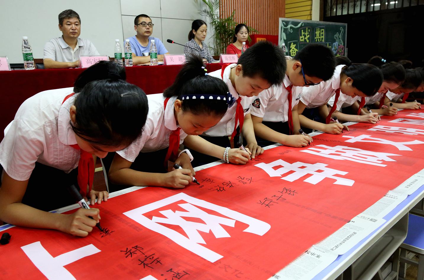 """邯郸市青少年""""文明上网""""行动在丛台区启动"""