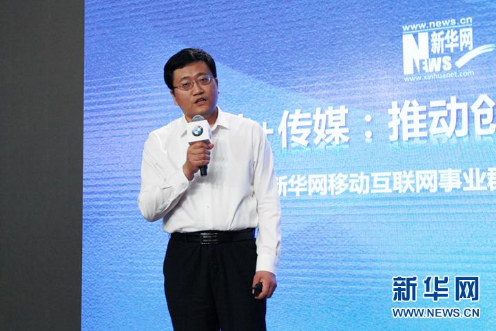 新华网移动互联网事业群副总经理陈华为创业者支招