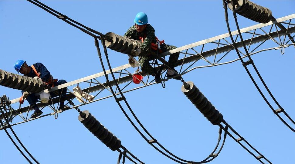 西安市认真贯彻落实省市领导批示精神 排查电力安全生产隐患