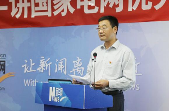 国网陕西省电力公司党组书记邬捷龙致辞