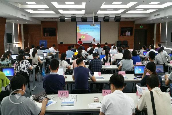 """宿州市开展""""两学一做""""学习教育管理 网络平台""""建、管、用""""专题培训"""