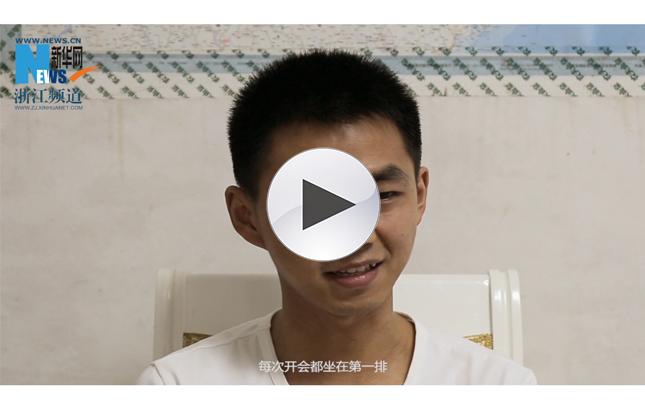 走进老中青三代党员家庭―采访张锦富一家14名党员